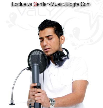 دانلود اهنگ جدید ولی خواننده افغانی